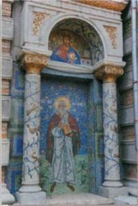 Detaliu Mozaic Sf. Andrei